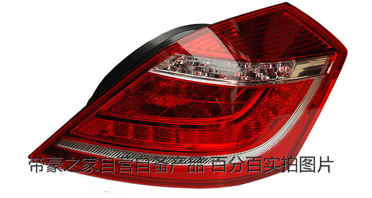Geely new Emgrand 7,EC7,EC715,EC718,Emgrand7,E7,Car taillights,Rear lights, Brake light коврик в багажник geely emgrand ec7 rv 2011