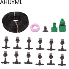 AHUYML 10M Home Garden Patio Misting Micro Flow Drip Irrigation Misting Cooling System Plastic Mist Nozzle