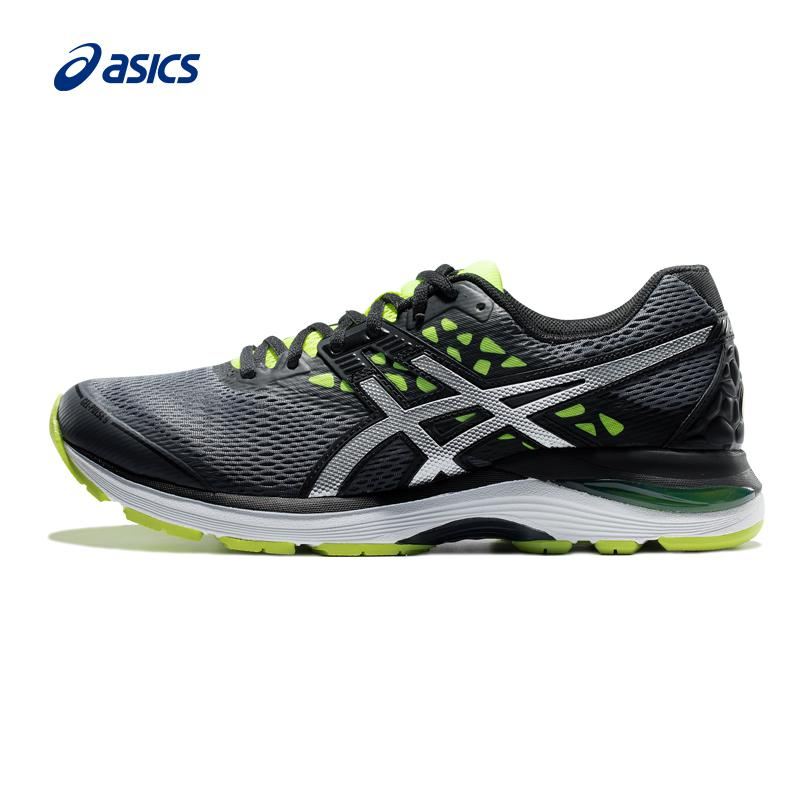 Style populaire Homme Chaussures Asics Gel Pulse 9