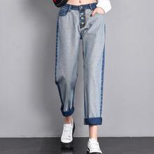 21f897eb72 Retro falsa dos pantalones vaqueros de las mujeres 2019 primavera y verano  nuevo color contraste patchwork