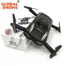 Global Drone GW186 Mini Selfie Drone Voice Phone Control Foldable Quadcopter Micro RC Toy with HD Camera VS JY018