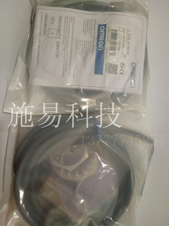 Free shipping 1pcs New proximity switch E2E-X5MF1-M1-Z hot spot [zob] 100% new original omron omron proximity switch e2e x10d1 n 2m
