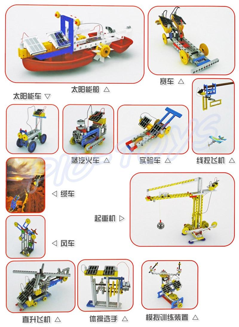 New Idea Gift Solar Energy Blocks Toy Transfer Boat Car Train Electric Toys For Children Education DIY Game Tool Bricks Outdoor