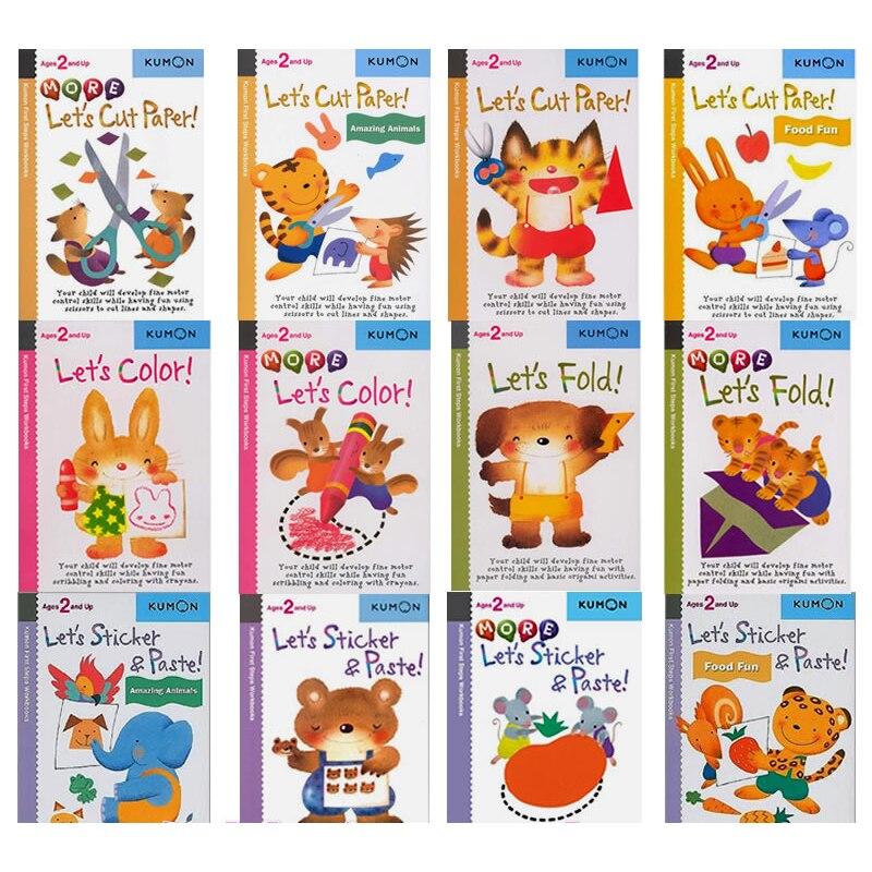 Alibaba グループ 上の 12 ピース/セット公文それではカット紙最初のステップワークブック絵本子供のための子供折り紙紙カットステッカー手作り本 1