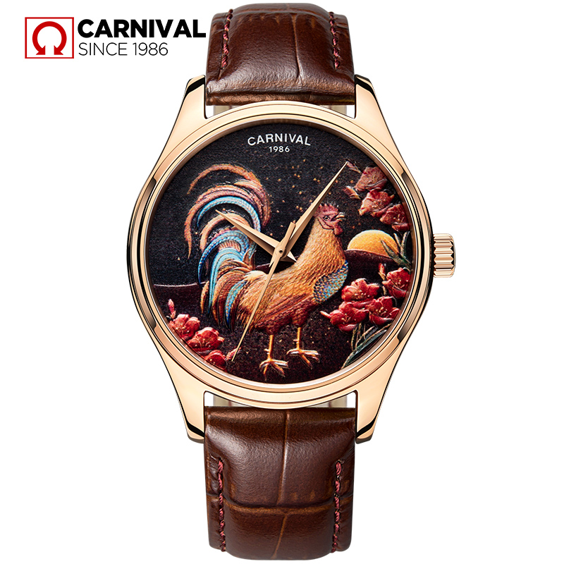 CARNIVAL Luxury Brand Men Watches 2018 The Year Of Rooster Limited Edition Watch Men Fashion Automatic Male Clock 5ATM Uhren msi h110m eco