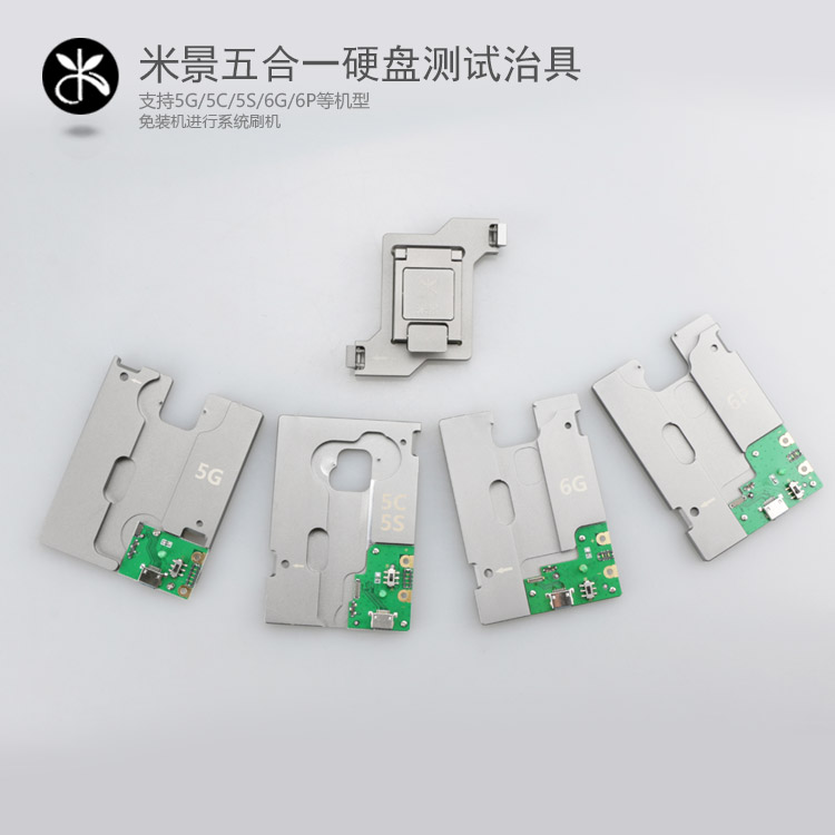 EMMC test tool hdd nand ic test socket hard disk for iphone5 5c 5s 6 6plus memory CHIP IC test-in Telecom Parts from Cellphones & Telecommunications    1