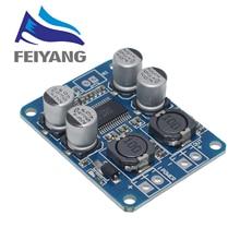 DC8 24V TPA3118 PBTL 60W Mono Digital Audio Amplifier Board AMP Module Chip 1X60W 4 8 Ohms Replace TPA3110