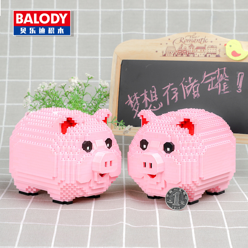 Novo-Modelo-Piggy-Bank-Money-Box-3D-Balody-16117-Porco-Cor-de-Rosa-1030-pcs-Diamante (3)
