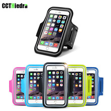 Adjustable Sport Gym Armband Bag Case For Apple iPhone 7 Plus 6 6s 5.5 touch Waterproof Jogging Arm Band Phone Belt Cover