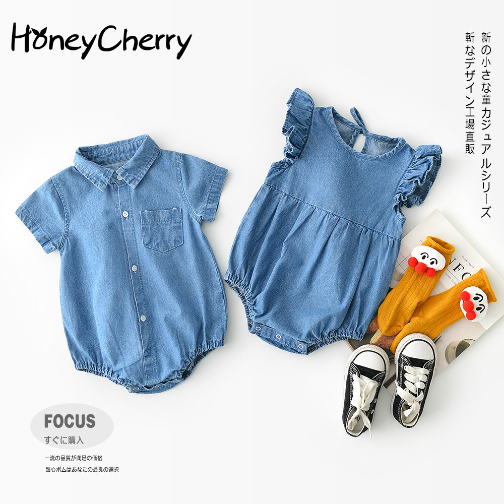 Neonatal Baby Bodysuits Shirts Sleeves Jeans Brothers And Sisters Wearing Triangular Crawling Clothes  Jumpsuit(only cloth)Neonatal Baby Bodysuits Shirts Sleeves Jeans Brothers And Sisters Wearing Triangular Crawling Clothes  Jumpsuit(only cloth)