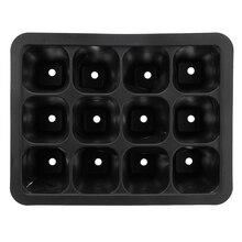Черный 12 ячеек лоток для размножения семян растений клонирование вставка клон для размножения растений коробка комплект включает купол, лоток и вставки