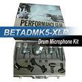 Прочный! Профессиональный бета DMK5 проводная барабан микрофон 2 шт. 57a, 1 пк 52a, 2 шт. 56A BETADMK5 микрофон