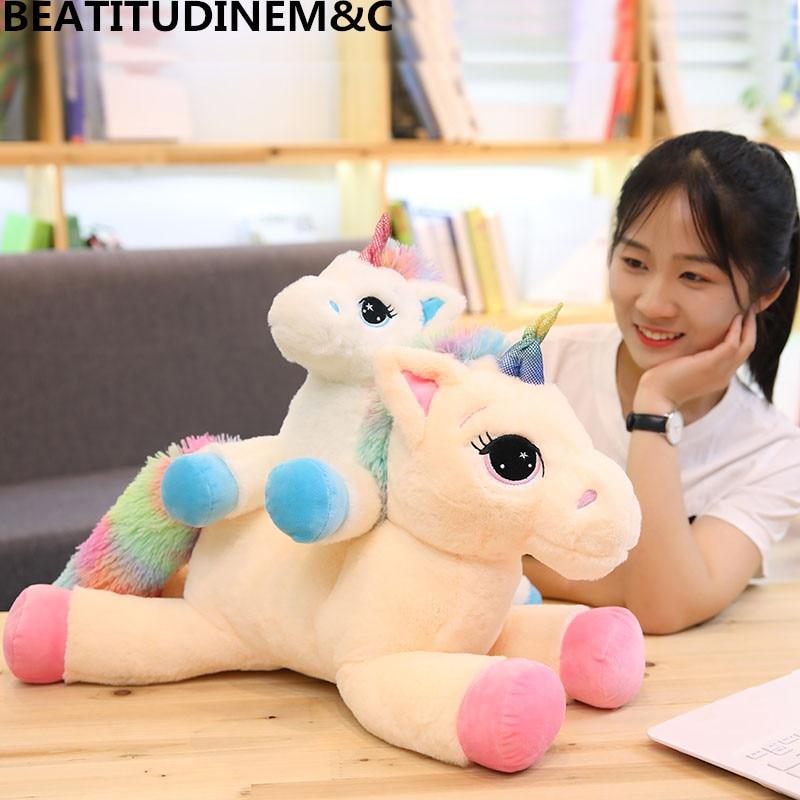 1Pcs 80cm Lucky Star Unicorn Plush Toys, Children's Toys, Animal Plush Toys, Baby Toys, Christmas Gifts, Home Decor