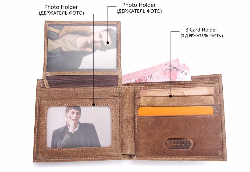 wallet_05