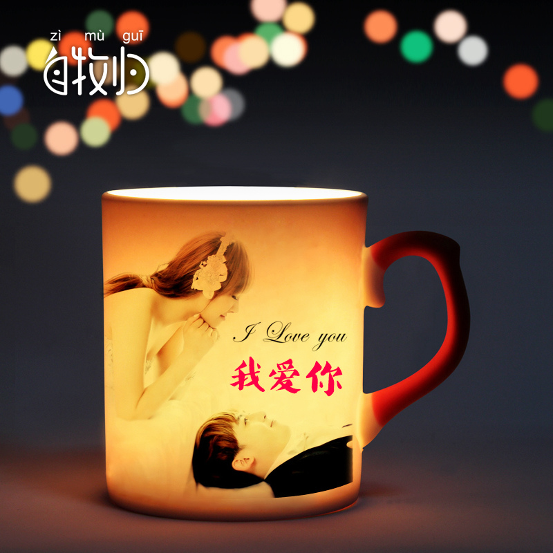 Since Herding Send Students To The Creative Husband Wife A Surprise Birthday Gift For Men And Women Especially Useful Diy Custom