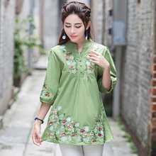 Plus größe frauen kleidung ethnische hemd Chinesische traditionelle  stickerei top 2019 weibliche böhmische grün blau weiß 93884f817e