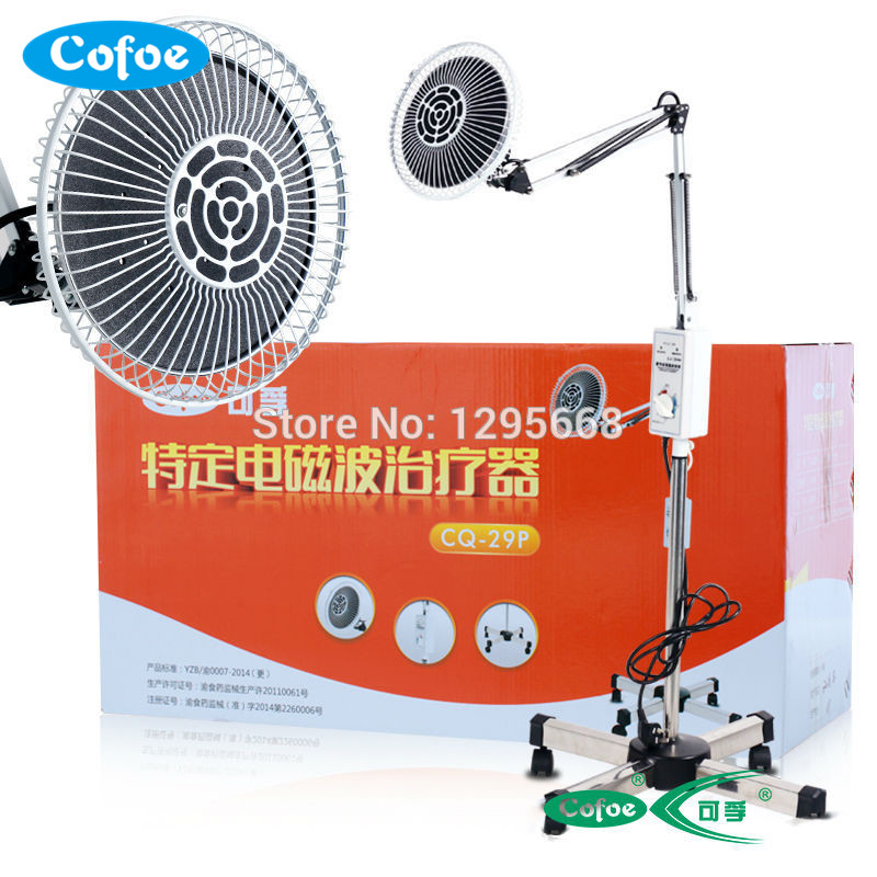 Cofoe Electromagnetic Portable Heat Lamp Light Pain Reliever Apparatus Therapy Lamp for Arthritis Periarthritis humeroscapularis pain patches for arthritis knee laserlevels medical apparatus and instruments
