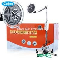 Cofoe Electromagnetic Portable Heat Lamp Light Pain Reliever Apparatus Therapy Lamp for Arthritis Periarthritis humeroscapularis