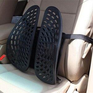 Plastic Car Seat Support Waist