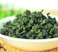 Envío Libre 2016 Nuevo 250g de China Auténtico Rima Sabor del Té Verde, té Chino de Anxi Tieguanyin Oolong Té, Natural Orgánica de La Salud