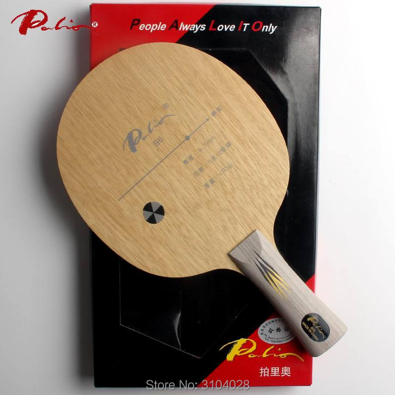 Palio official B-6 table tennis balde carbon blade loop and fast attack good in control and speed ping pong game