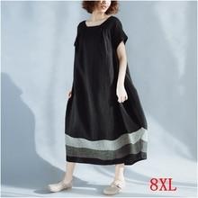 Large size women's dress stitching contrast color plus size 5XL 6XL 7XL 8XL summer round neck short sleeve loose black dress