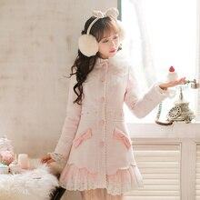 Милое розовое пальто принцессы; яркие украшения в виде дождя с бантом; однобортный воротник из бисера; японский дизайн; C16CD6211