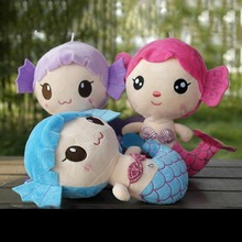 The Little Mermaid Stuffed Dolls Toys Plush Toys Gift For Children Cute Plush Princess PP Cotton Toy For Baby Kids Girls