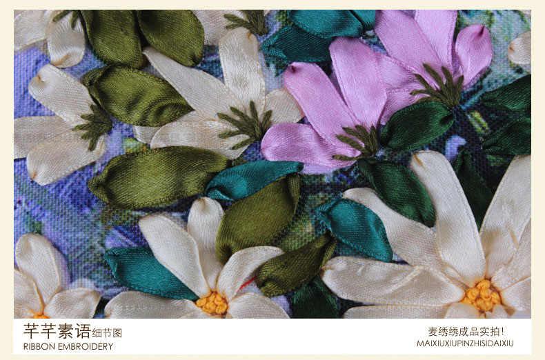 مزهرية على شكل أزهار الأقحوان طقم تطريز تطريز ثلاثي الأبعاد بشريط ماسي مطرز يدويًا ملصقات جدارية لتزيين المنزل