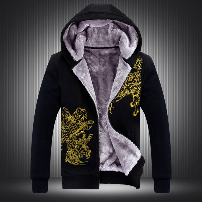 7f17fc0cc Embroidered yellow dragon fish pattern fashion luxury jacket men Winter  2018New quality plus velvet thick mens jackets and coats