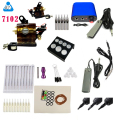 Tattoo power kit Tattoo machine Supply with foot pedal talon clip cord