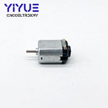 1Pcs/ 130 Micro mini Motor DC 3 to 5V Miniature motor four-wheel motor small For DIY Motor 1 pcs new mini 130 dc motor micro motor for diy four wheel motor small drive robotic scientific experiments