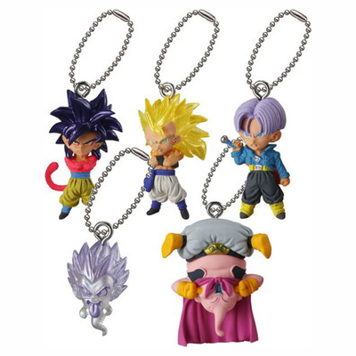 Japanese Anime Original Bandai Dragon Ball UDM The Best 10 Q Cute Keychain Gashapon Set chris wormell george and the dragon