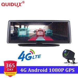 QUIDUX 4G Car DVRs ADAS Androi