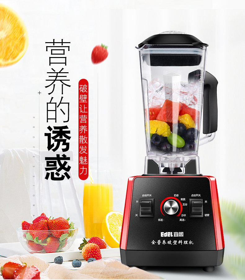 Juicer Household Small Fruit Multi-function Fruit and Vegetable Soy Milk Automatic Fried Juice Machine  Blender 3