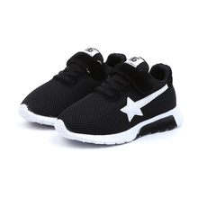 Children Shoes Kids Sneakers Boys Girls Star Mesh Breathable Sport Running Shoes Sneakers Soft Flat Casual Kids Shoes for Girl(China)