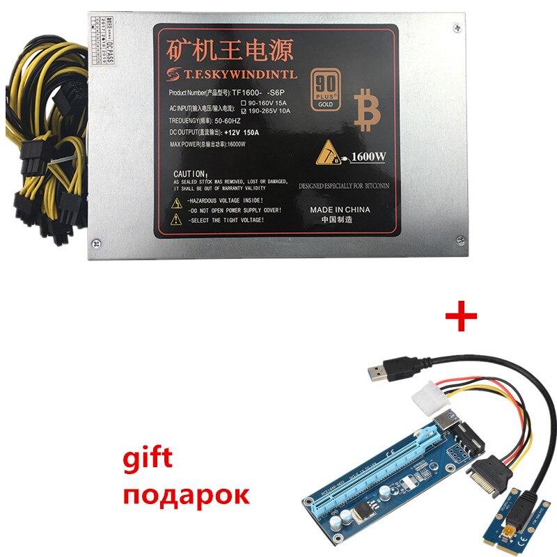 1600 w PC alimentation 1600 w alimentation pour ordinateur 1600 w bitcoin miner PSU interrupteur d'alimentation pc antminer s7 asic s9 ethereum AWP3