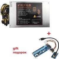 1600w PC Power Supply 1600w Power Supply For Computer 1600w Bitcoin Miner PSU Power Switch Pc
