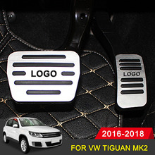 For VW Tiguan MK2 2016 2017 2018 Car Accessoriess Aluminum Car Accelerator Gas Pedal Brake Pedal Footrest Pedal Plate Cover AT