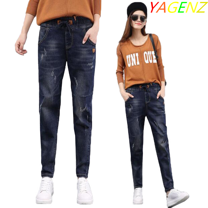 YAGENZ Spring Autumn Casual Harem Pants Female Jeans 2017 Fashion Large size Long Pants Women Loose