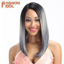 FASHION IDOL 20 Inch Lace Front Wig Synthetic Hair Ombre Silver Grey Short Bob Wigs For Black Women Heat Resistant Synthetic Wig