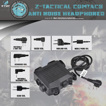 Element Airsoft Z-tactical Headset Ptt Z133 Selex Tacmic Ct5 Accessory Two Mode Switch: Independent Speaker And Use
