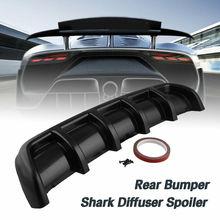 Универсальный яркий черный автомобиль-Стайлинг ABS задний Акулий плавник стиль изогнутый бампер для губ Диффузор Акула 6 плавников спойлер комплект SSW019-BK