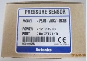 Sensore di Pressione digitale PSAN-C01CV-RC1/8Sensore di Pressione digitale PSAN-C01CV-RC1/8