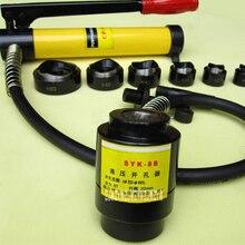 SYK-8B металлический гидравлический дырооткрыватель из нержавеющей стали, тонкая железная пластина, ручная дырооткрывалка, гидравлический перфоратор 22-60 мм, пробивная машина