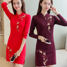 Chinese wind knitted sweater new style cheongsam collar slim sweater Pullover dress in the long-sleeved embroidered bottom shirt(China)