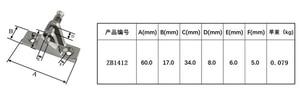 Image 5 - ステンレス鋼 316 凹型ベースデッキヒンジ 90 度マリンマウントデッキヒンジと春ピン