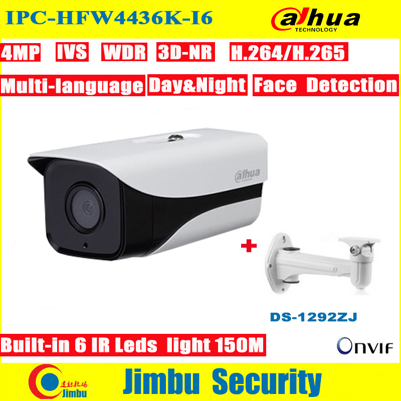 Dahua IP Camera DH-IPC-HFW4436K-I6 4MP English Firmware H.265/H.264 Face detection Network IR150m WDR Bullet with free bracket dahua english vewrsion 4mp wdr network vandalproof bullet ip camera with fixed lens ip67 ipc hfw4421e 3 6mm lens