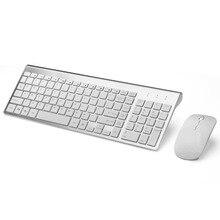 مريح رقيقة جدا منخفضة الضوضاء 2.4G اللاسلكية لوحة مفاتيح وماوس كومبو ماوس لاسلكي للكمبيوتر ماك ويندوز XP/7/10 تي في بوكس أندرويد