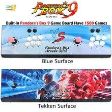 Новый ящик Пандоры 9 1500 В 1 аркадная игра железа консоли 2 игроков игровой контроллер пульт HDMI VGA USB выход PS3 ТВ ПК 5S 6s 7 8 s